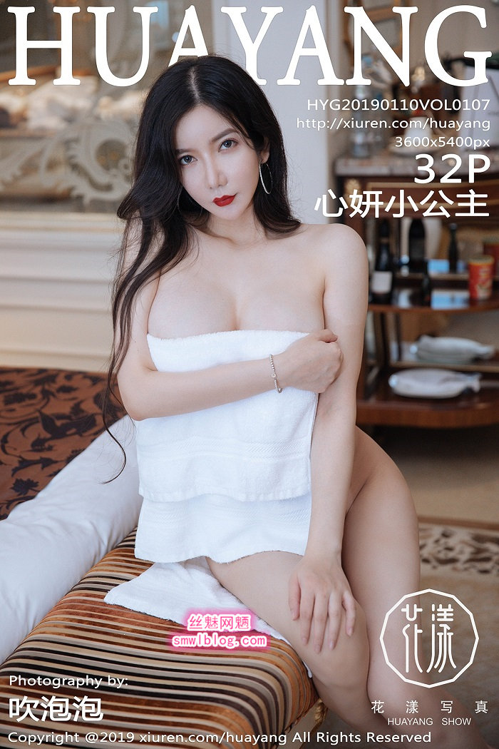 [HuaYang花漾show]2019.01.10 VOL.107 心妍小公主[32+1P/194M]